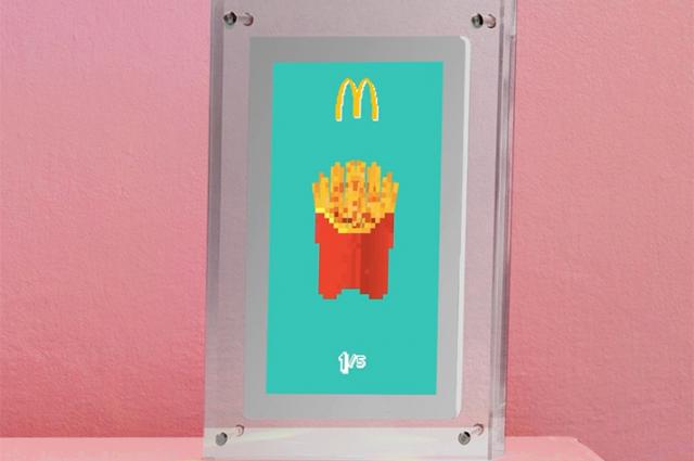 맥도날드도 NFT 발행한다…SNS 이벤트 경품으로 증정