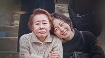 OTT 웨이브, 배우 윤여정 아카데미 노미네이트 기념 특별전 'THE:윤여정' 열어