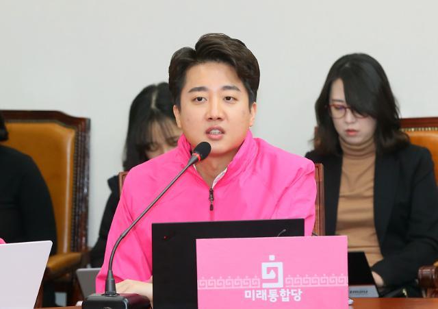 이준석, '20대男' 오세훈 지지에 '민주, 남녀갈라치기 계속하면 표 갈 일 없어'