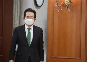 정 총리, 이란 방문위해 출국... 동결자금 문제 등 협의