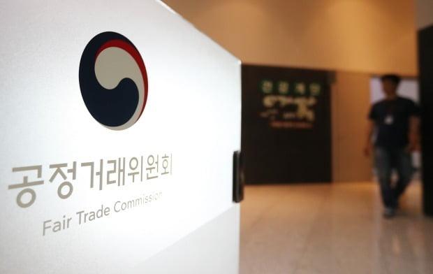공정위, 하수관 구매입찰 담합한 7개사에 과징금 8.9억원 부과