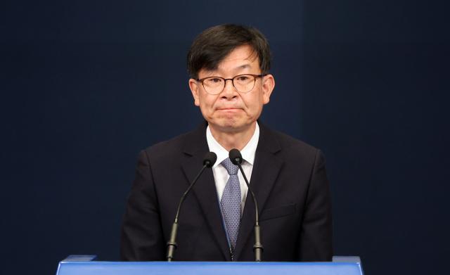 김상조 전 실장, 청담동 전세 계약 다시 작성한다