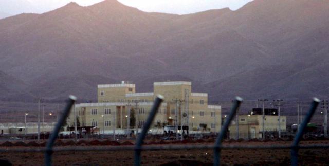 이란 '개량형 원심분리기 설치 核시설서 '전기 사고''