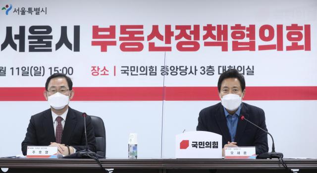 유흥주점 자정까지 영업하나...오세훈 '서울형 거리두기' 윤곽은?