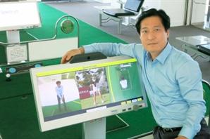 골프계도 '역주행' 바람…실외 스윙분석기 '스펙트럼' 인기