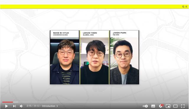 [시그널] 유튜브로 투자자 설득 나선 방시혁, '위버스에 전세계 팬 모을 것'