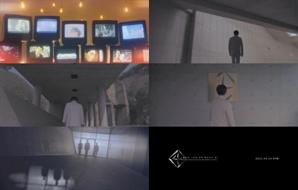 포맨 4기 출범…신곡 '우린 아직 헤어지기 전' MV 티저 공개
