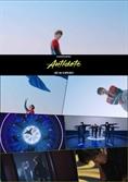 '컴백 D-1' 강다니엘 신곡 'Antidote' 독무 퍼포먼스 공개