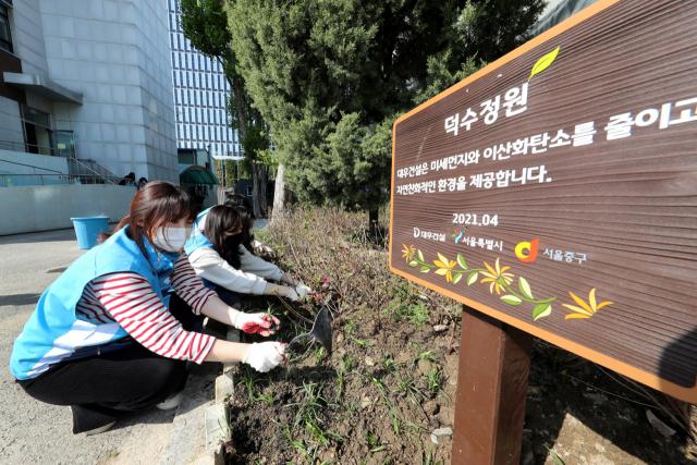 대우건설, 서울시·중구청과 함께  덕수중학교에 녹지 공간 조성