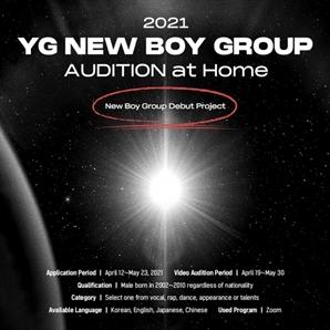 YG, 신인 보이그룹 멤버 뽑을 글로벌 오디션 진행… '비대면'으로