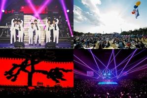 YG·라이브네이션·엠피엠지 등 35개 공연기획사, '음공협' 공식 발족해