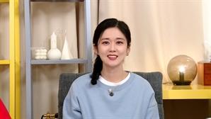 """'옥탑방의 문제아들' 장나라 """"숨막히는 긴장감에…"""" 가수활동 그만둔 이유 공개"""