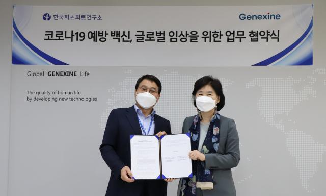 제넥신, 파스퇴르硏 손잡고 변이 코로나 백신 글로벌 임상