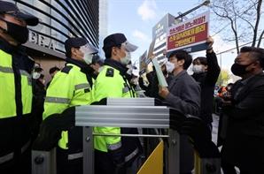 日 후쿠시마 오염수 배출... 정부, 관계부처 긴급회의 소집