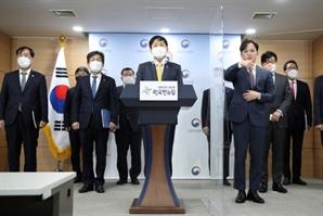 """정부 """"IAEA에 日 오염수 방출 결정 우려 전달…국제 검증 추진"""""""