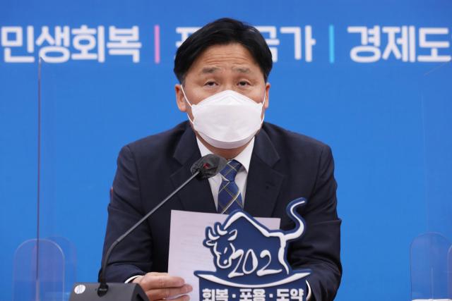 """김영진 """"부동산 핵심 입법 심의 속도낼 것"""""""