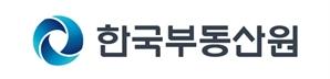 한국부동산원, 청렴·공정사회 실천 결의 대회 개최