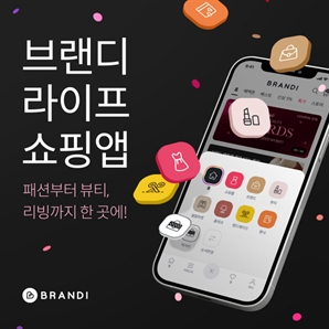 """Z세대의 쿠팡 목표""…브랜디, 뷰티·리빙으로 서비스 확장"