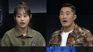 '강철부대' 250kg 미션 기구 등장에 김희철X츄X김동현 경악