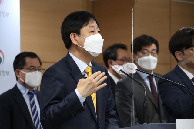 구윤철 국무조정실장, 'IAEA 조사단에 참여... 日 오염수 처리 검증하겠다'