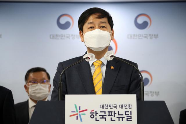 日 후쿠시마 오염수 방류 결정에...정부 'IAEA 조사 참여 검증할 것'