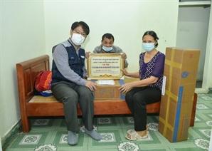 한미글로벌, 베트남 장애 가정 주거환경 개선사업 완료