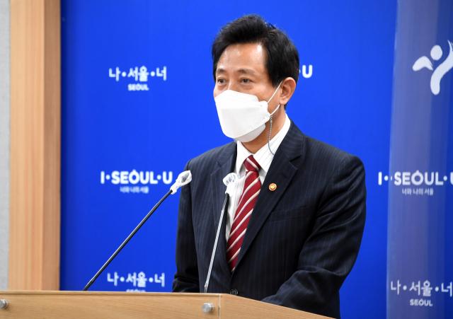 국무회의서 '공시가격'지적한 吳…'가격 산정에 지자체도 참여'