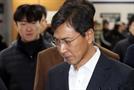 안희정 전 지사 '성폭행 3억 손배소송' 6월 첫 재판