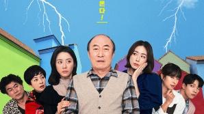 KBS2 '오케이 광자매' 배우 코로나19 밀접접촉, 이번주 스페셜 방송 대체