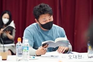 오대환, 영화 '컴백홈' 출연 확정…리딩 현장 공개