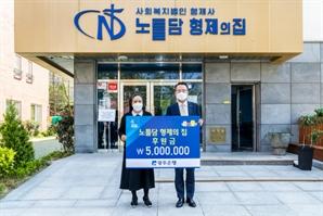광주은행, 지역 아동양육시설 후원금 전달