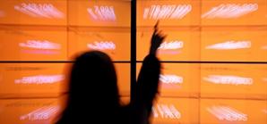 비트코인 '김프' 커지자 중국으로 송금 급증했다는데...왜?