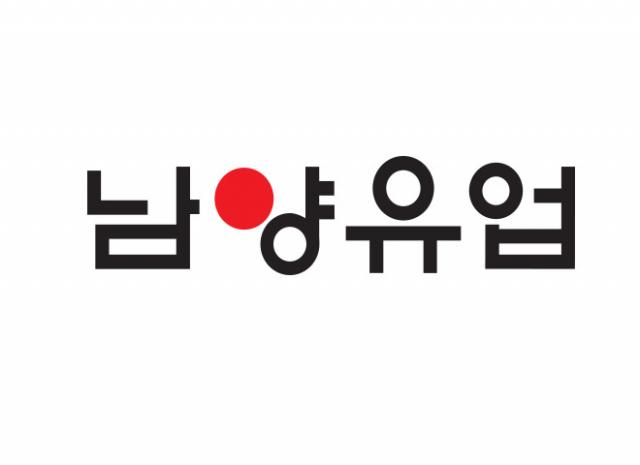 [특징주]'불가리스가 코로나19 억제 효과?'…남양유업, 24% 급등
