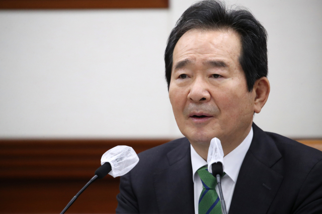 정총리 '日 원전오염수 방출…국민 안전에 한치의 양보 없다'