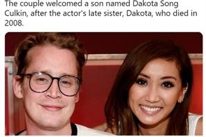 꼬마 케빈 닮았을까…'나 홀로 집에' 맥컬리 컬킨 아빠 됐다.