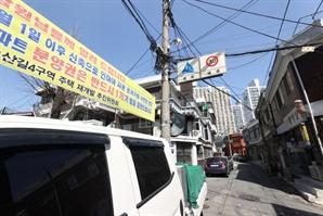 '4,100가구' 증산4구역 등 1차 후보지 3곳 10% 주민 동의서 제출