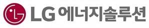"""GM, LG와 테네시에 배터리 2공장 설립"""