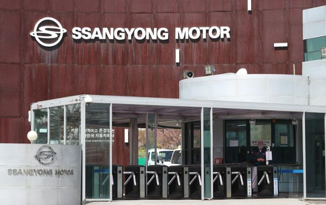[시그널] 법원, 쌍용차 회생 절차 개시 결정