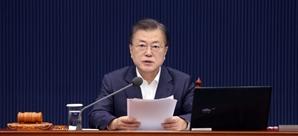 """文 """"靑비서관·마사회장 즉시 감찰""""...'내로남불' 타격 조기 차단"""