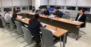 서울테크노파크, SCI평가정보와 업무협약 체결