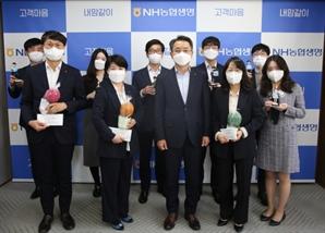 NH농협생명, '종합성과포상제도' 도입