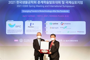 토종 효모 특허 등록한 SPC, 올해 생물공학기업대상 수상