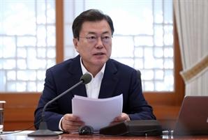 文, 16일 총리·장관·靑참모 동시 교체