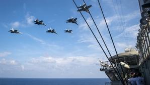[책꽂이] 전쟁을 낚는 바다 '남중국해'