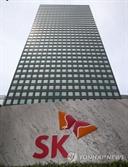 SK, 전기차 시장 가속페달...충전기 제조사 3,000억에 인수