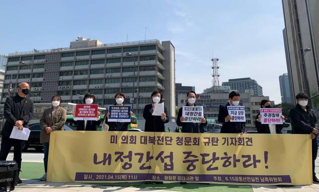 '韓 대북전단법 개정해야'…美의회 이례적 청문회서 주장 (종합)