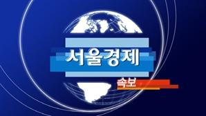 """[속보] 로이터 """"미일정상, 미 대북정책 검토 마무리 작업 예정"""""""
