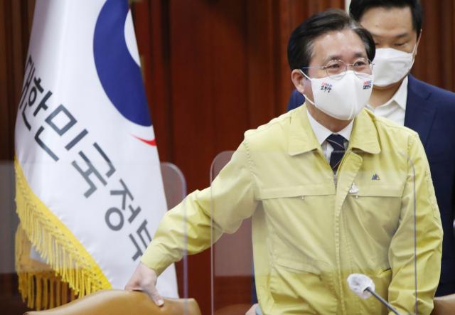 산업 탄소중립 이끌 '컨트롤타워' 출범…특별법도 제정