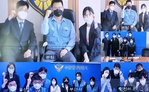포스코건설, 해양경찰청과 인천 등 4개 해안 '클린오션봉사단' 출범