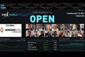 미래에셋, 비트코인 가격 하락에 베팅하는 ETF 출시…북미 최초